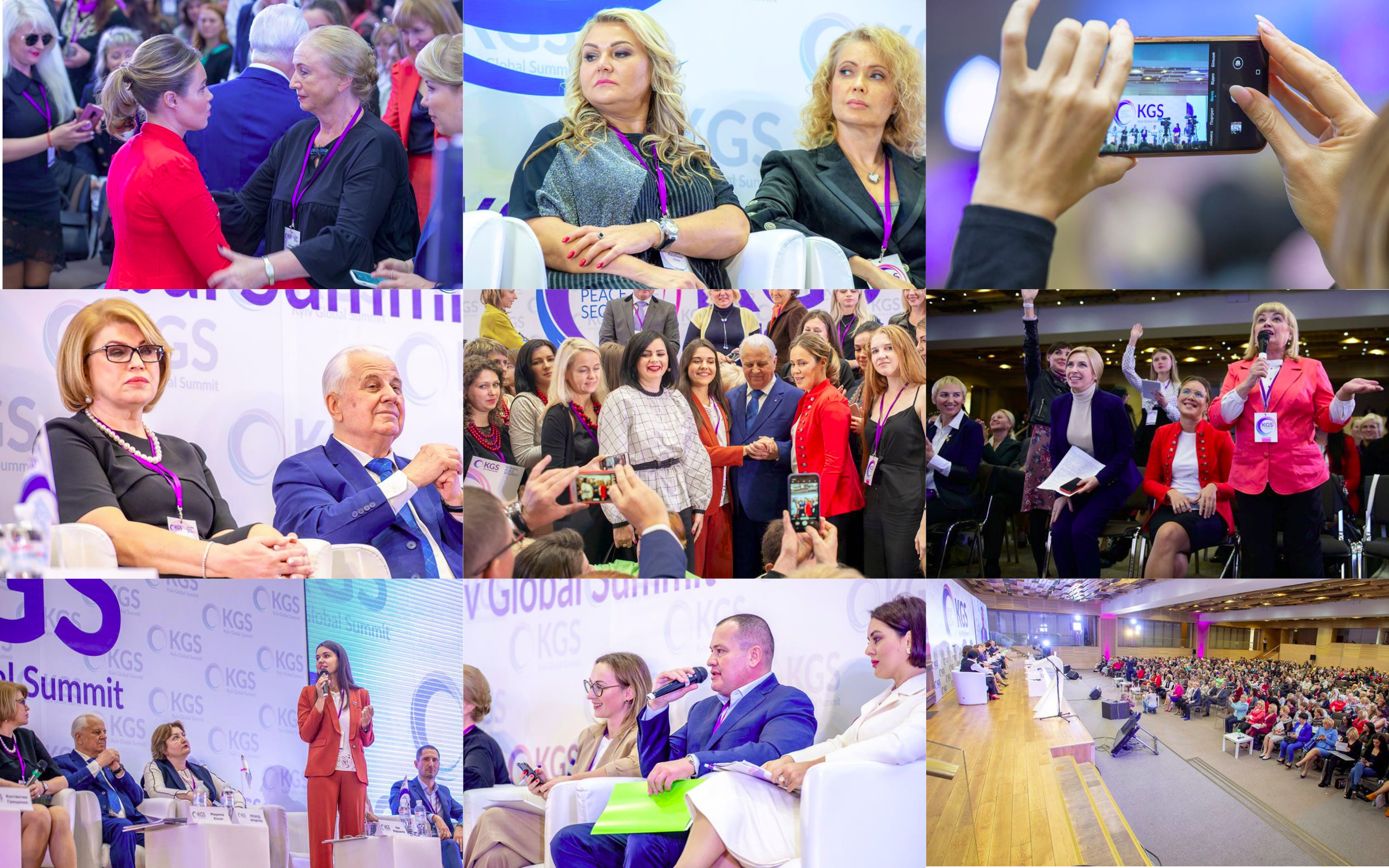 "Итоговый Kyiv Global Summit 2019 ""POWER, TOGETHER"""