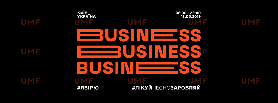UMF BUSINESS. Ukrainian Medical Festival 2019